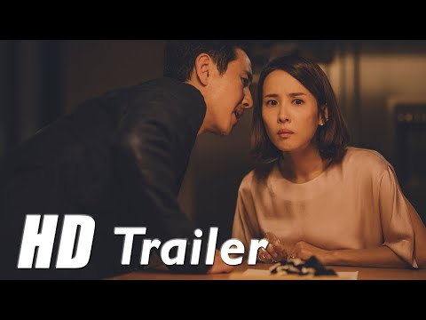 Parasite - Deutscher Kinotrailer - Bong Joon Ho